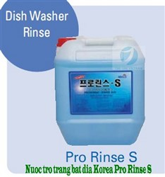 Dish Washer Rinse - PRO RINSE S